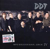 DDT. mp3 Коллекция. Диск 4 - ДДТ