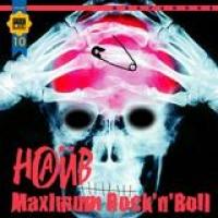 CD Диски Наив. Maximum Rock-n-Roll - Наив