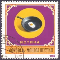 Монгол Шуудан. Истина - Монгол Шуудан