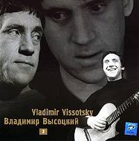 Vladimir Vysotskij. Vladimir Vissotsky 3 (2002) - Wladimir Wyssozki