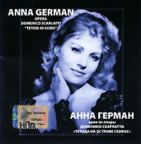 Anna German. Opera Domenico Scarlatti