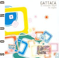 Gattaca. За несколько секунд до старта - Gattaca