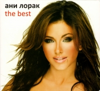 Ani Lorak. The Best - Ani Lorak
