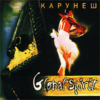 Karunesh. Global Spirit - Karunesh