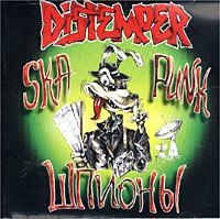 Distemper. Ska Punk Shpiony - Distemper