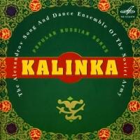 Audio CD Kalinka. Popular russian Songs (Kalinka. Populyarnye russkie pesni) - Krasnoznamennyj imeni A.V. Aleksandrova ansambl pesni i pljaski Sovetskoj Armii