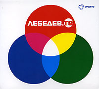 Lebedev.TV (Gift Edition) - LebedevTV , Sasha Vista, Tina Charlz, Gambit , Moussa Clarke, Tehnika molodezhi , Aleksandr Vista