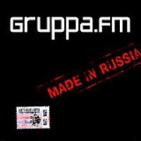 Gruppa.FM. Made in Russia - Gruppa.FM