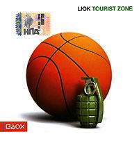 Lюк. Tourist Zone - Lюк