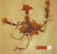 Zemfira. Live - Zemfira Ramazanova (Zemfira)