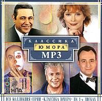 Klassika yumora. Disk 2 (mp3) - Vladimir Vinokur, Klara Novikova, Evgenij Petrosyan, Yan Arlazorov, Eschenko Svyatoslav