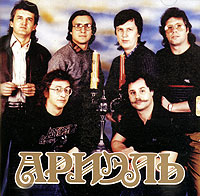 Ariel. mp3 Collection (mp3) - VIA
