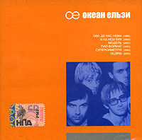 Okean Elzi. mp3 Collection - Okean Elzy