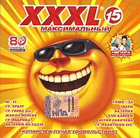 Various Artists. XXXL 15. Maksimalnyj - Zhasmin , Valeriya , Hi-Fi , Ivanushki International , Chay vdvoem , Valeriy Meladze, Nepara