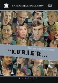 Curier (The Messenger Boy) (Kurier) (RUSCICO) (NTSC) - Karen Shahnazarov, Eduard Artemev, Aleksandr Borodyanskij, Nikolay Nemolyaev, Inna Churikova, Svetlana Kryuchkova, Aleksandr Pankratov-Chernyy