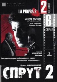 The Octopus 2 (La Piovra 2) (Sprut 2) (3 DVD Box set) (RUSCICO) - Florestano Vancini, Ennio Morrikone, Ennio Konchini, Sebastyano Selesta, Mikele Plachido, Fantoni Serzhio, Martin Belzam