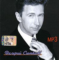 Walerij Sjutkin. mp3 Kollekzija - Valerij Syutkin, Fenomen