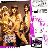 MP3 Диски Виа Гра. MP3 Collection (mp3) - Виа Гра