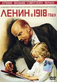 Lenin v 1918 godu (Stealth Inc) - Mihail Romm, Nikolaj Kryukov, Tatyana Zlatogorova, Aleksey Kapler, Boris Volchek, Nikolaj Cherkasov, Rostislav Plyatt