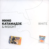 Nino Katamadze & Insight. White - Nino Katamadze, Insight