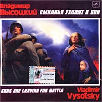 Vladimir Vysotskij. Sons are leaving for battle (Synovya uhodyat v boj) (2 CD) - Wladimir Wyssozki