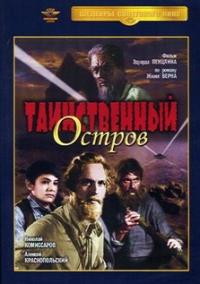 Mysterious Island (Tainstvennyj ostrov) (1941) - Eduard Penclin, Nikita Bogoslovskiy, Kalinin Mihail, Zhyul Vern, Belskiy Mihail, Andrey Sova, Nikolay Komissarov