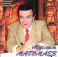 Muslim Magomaev. Moya prekrasnaya ledi (2003) - Muslim Magomayev