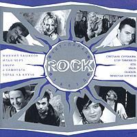 Hit-parad Rock zvezd - Vyacheslav Butusov, Yuta , Dva samoleta , 7B , Svetlana Surganova, Ilya Chert, Mara