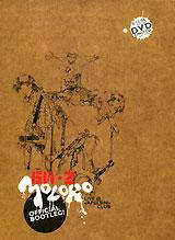 DVD Bi-2. Moloko live @ apelsin club - Bi-2