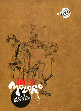 Би-2. Молоко live @ apelsin club - Би-2