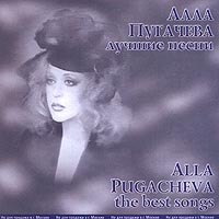 Alla Pugacheva. The Best Songs (Luchshie pesni) - Alla Pugacheva