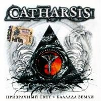 Catharsis. Призрачный свет + Баллада земли - Catharsis