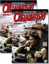 Stalingrad. Film 1, 2 (2 DVD) - Yurij Ozerov, Yuriy Levitin, Igor Slabnevich, Nikolay Kryuchkov, Sergey Nikonenko, Mihail Ulyanov, Fedor Bondarchuk