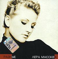 Masskva. Raznye - Masskva