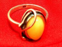 Комплект. Подвеска и кольцо - Янтарь