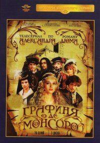 The Countess of Monsoreau (Grafinya de Monsoro) (3 DVD) - Vladimir Popkov, Oleg Kiva, Elena Karavaeshnikova, Aleksandr Dyuma, Pavel Nebera, Sergej Zhigunov, Yuriy Yakovlev