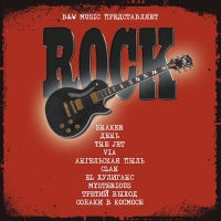 Various Artists. B&W Music predstawljaet Rock (mp3) - Shaker , Den , The Jet , Tretij vyxod , Mysterious , El Xuligans , Clan