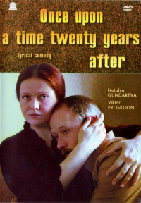 Once upon a time twenty years after (Odnazhdy dvadtsat let spustya) (RUSCICO) - Yuriy Egorov, Mark Fradkin, Robert Rozhdestvenskiy, Arkadiy Inin, Aleksandr Kovalchuk, Nikolay Puchkov, Valentin Smirnitskiy