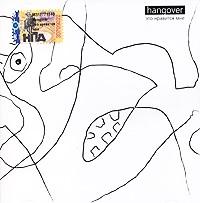 Hangover. Eto nravitsya mne - HangOveR