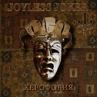 Joyless Joker. Herofobiya - Joyless Joker