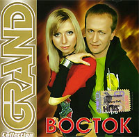 Восток. Grand Collection - Восток