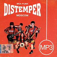 Distemper. MP3 Коллекция (mp3) - Distemper