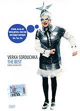 Verka Serduchka: The Best. Klipy raznyh let - Andrey Danilko (Verka Serduchka)