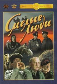 Courageous Men (The Horsemen) (Men of Daring) (Smelye lyudi) - Konstantin Yudin, Antonio Spadavekkia, Nikolay Erdman, Mihail Volpin, Igor Geleyn, Rostislav Plyatt, Aleksej Gribov