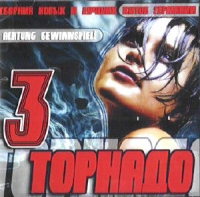 Tornado 3. Sbornik novyh i luchshih hitov Germanii - Alexio , Dj Vital , Lemon , Maxi-Boom , Senator , Zhenya Angel, Maxi-beat