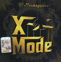 Audio CD X-Mode. O! Neozhidanno! - X-Mode