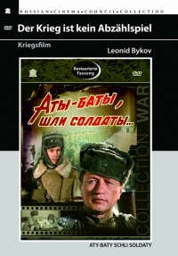 One-Two, Soldiers were going... (Aty - baty, shli soldaty) (Restored Version) (Diamant) - Leonid Bykov, Georgiy Dmitriev, Boris Vasilev, Kirill Rapoport, Vladimir Voytenko, Nikolay Grinko, Vladimir Konkin