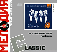 Melodiya: Classic. The Beethoven String Quartet. Plays Beethoven. Volume 2 (Strunnyy kvartet. Lyudvig van Bethoven. Tom 2) - Ludwig Beethoven, The Intruders, Sergey Shirinskiy, Fedor Druzhinin, Nikolay Zabavnikov, Dmitriy Cyganov