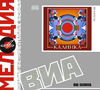 Melodija: wokalno-instrumentalnye ansambli. WIA Kalinka - VIA