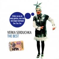 Верка Сердючка. The Best - Андрей Данилко (Верка Сердючка)